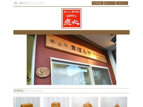 Screenshot of b-tenshin.raku-uru.jp