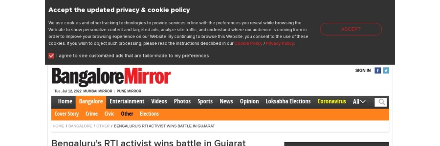 Screenshot of bangaloremirror.indiatimes.com