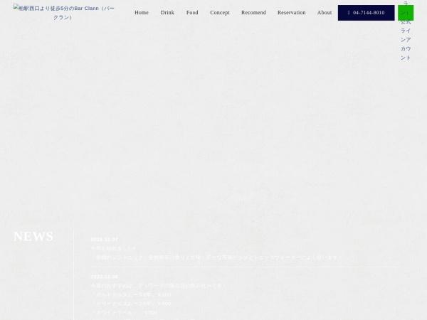 Screenshot of bar-clann.com