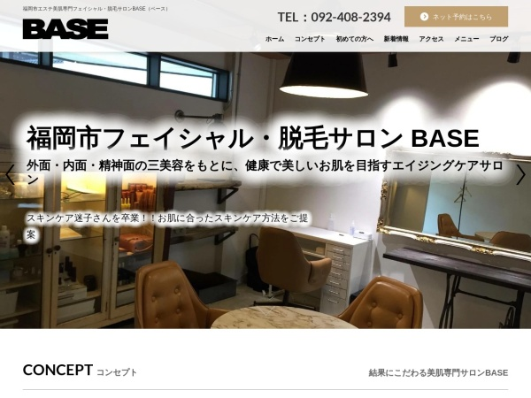 Screenshot of base22.net