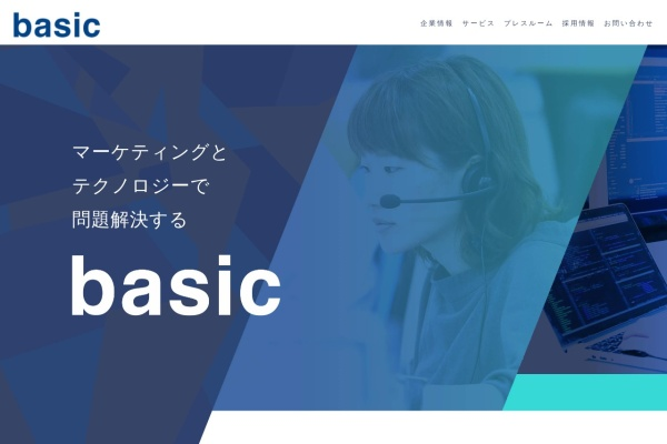 Screenshot of basicinc.jp