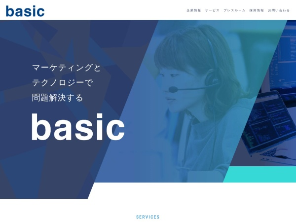 Screenshot of basicinc.jp