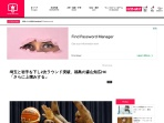 Screenshot of basketballking.jp