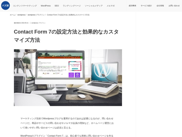 Screenshot of bazubu.com