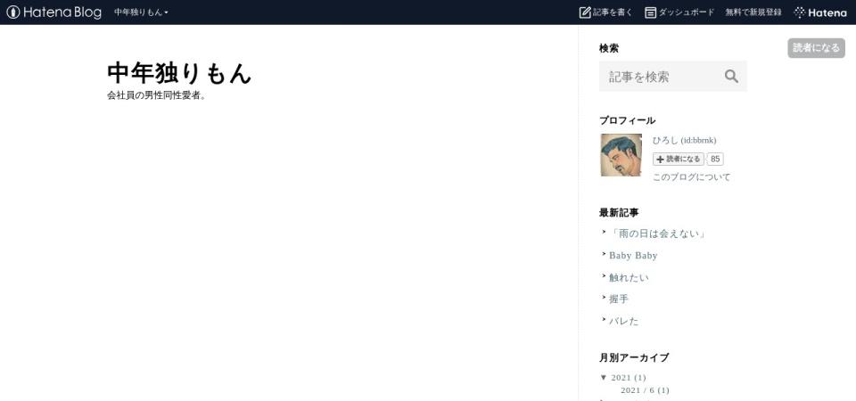 Screenshot of bbrnk.hatenablog.com