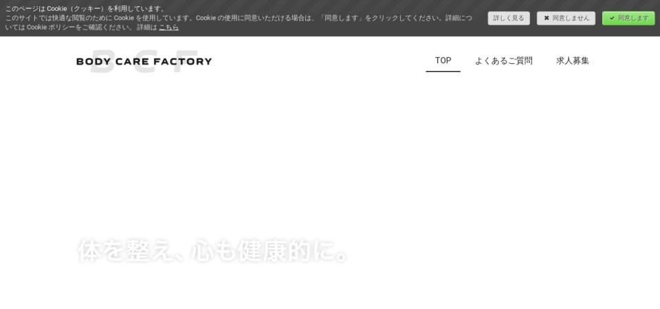 Screenshot of bcfactory-gm.jimdofree.com