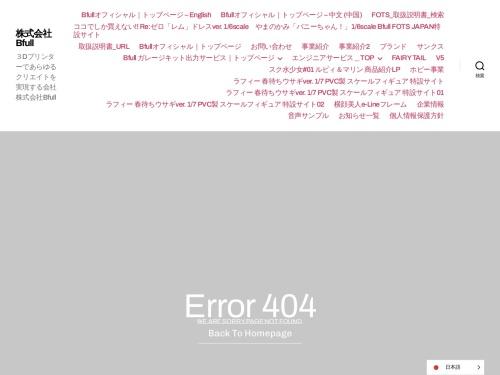 Screenshot of be-full.jp