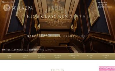 Screenshot of bella-spa-esthe.com