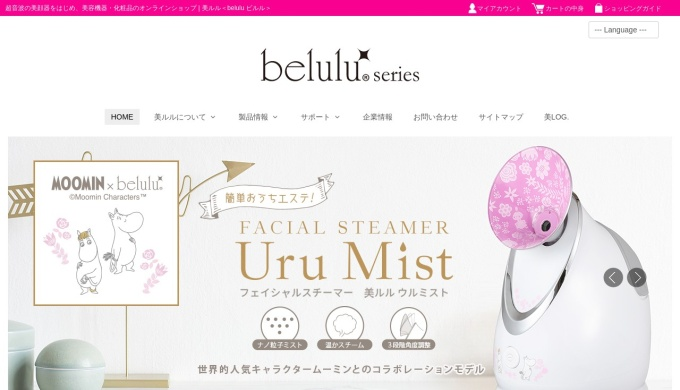 Screenshot of belulu.jp