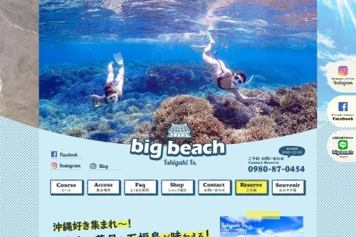 Screenshot of big-beach.info