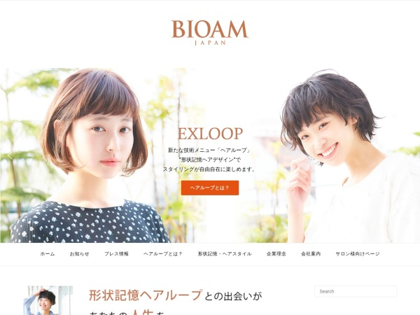 https://bioam.co.jp/