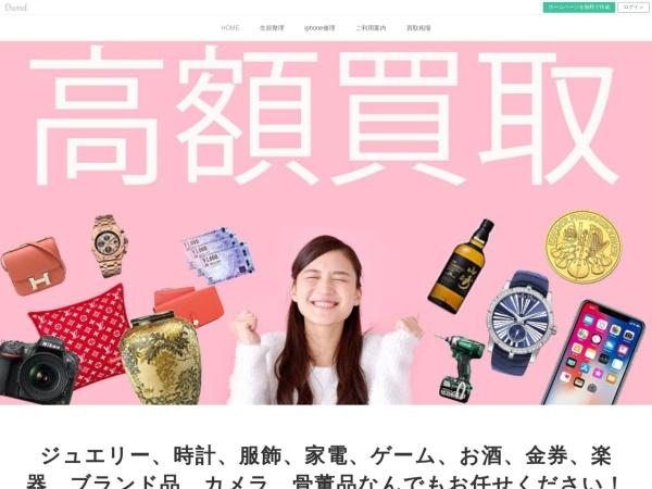 https://bks.shopinfo.jp/
