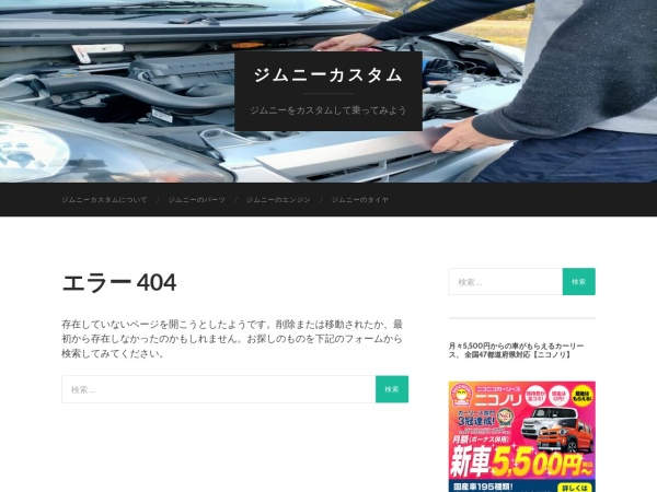 https://blabit.jp/event?id=1492357551000458