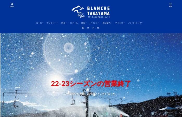 Screenshot of blanche-ski.com