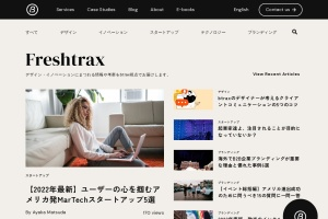freshtrax(フレッシュトラックス)