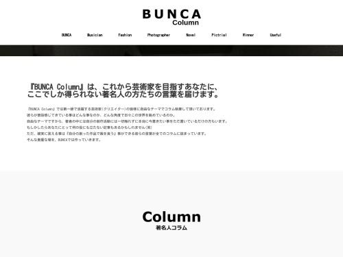 Screenshot of blog.bun-ca.com
