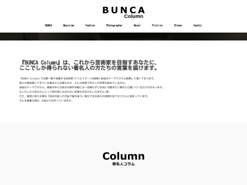 Screenshot of blog.bun-ca.com