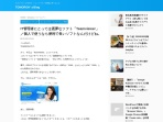 Screenshot of blog.enr34.jp