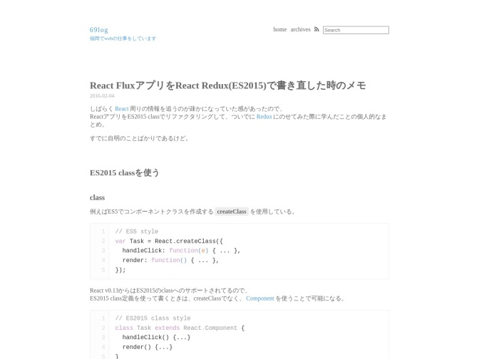 https://blog.kazu69.net/2016/02/04/rebuilding-react-app-to-using-es2015-classes-and-redux/