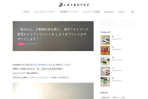 https://blog.n-pri.jp/posts/5809592
