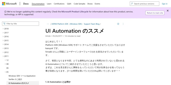 Screenshot of blogs.msdn.microsoft.com