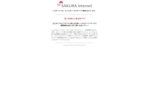 Screenshot of boukahyougo.jp