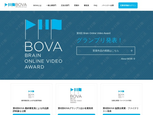 Screenshot of bova.co