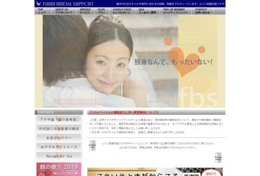 Screenshot of bridal-fukui.com