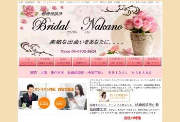 Screenshot of bridal-nakano.com