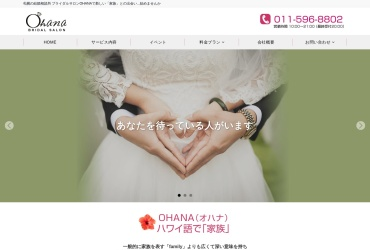 Screenshot of bridal-ohana.com