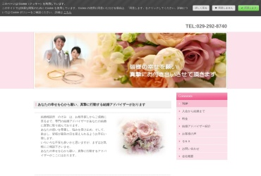 Screenshot of bridalnozomi.jimdofree.com