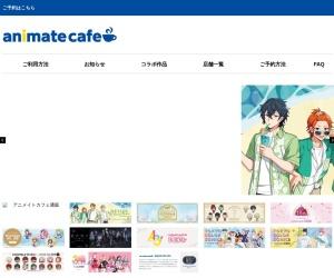 Screenshot of cafe.animate.co.jp
