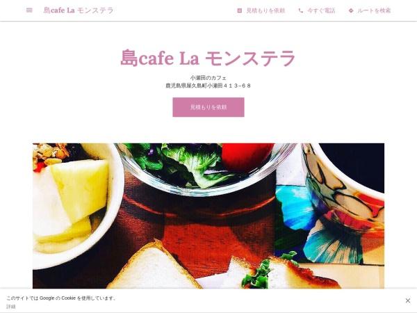 Screenshot of cafela-cafe.business.site