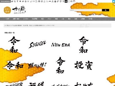 https://calligra.design