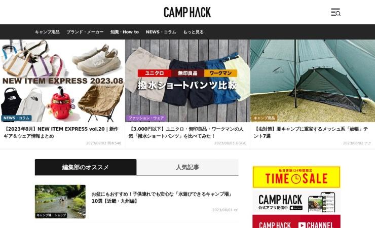 Screenshot of camphack.nap-camp.com