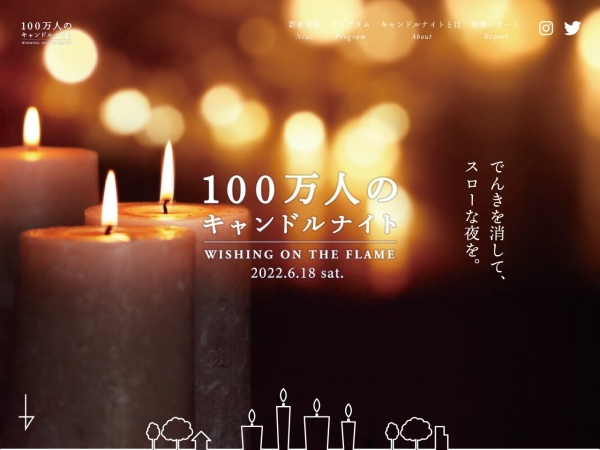 Screenshot of candle-night.tokyo
