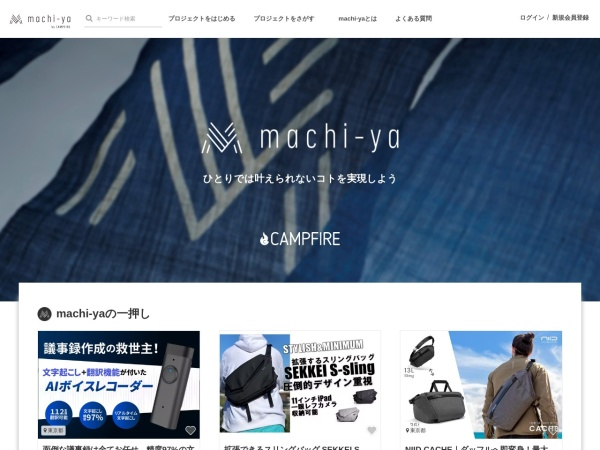 Screenshot of cf.machi-ya.jp