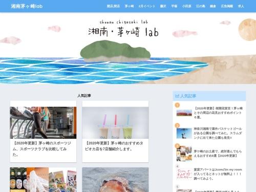 湘南茅ヶ崎lab