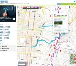 Screenshot of chizroid.info