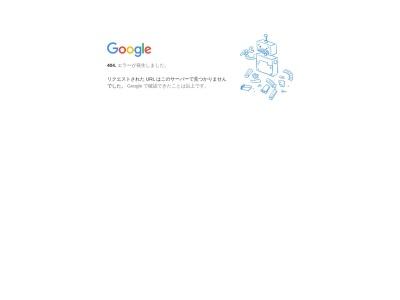 https://chrome.google.com/webstore/detail/readmine/jcakhdgcnblghphplknkbbneiapfgnej?hl=ja