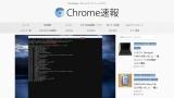 https%3A%2F%2Fchromesoku - ChromebookでLinux?古い機種はLinux(Crostini)が使えない?!