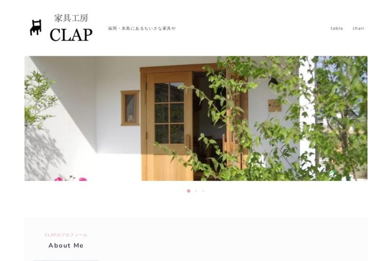 Screenshot of clap-furniture.com