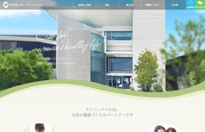 Screenshot of clinicbell.or.jp