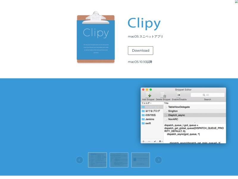 https://clipy-app.com/