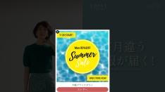 Screenshot of closet.edist.jp