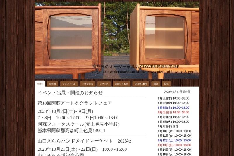 Screenshot of clover-furniture.jimdo.com
