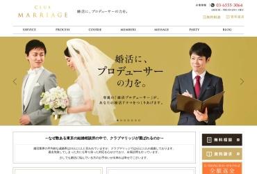 Screenshot of club-marriage.jp