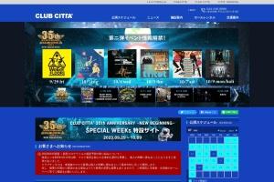 川崎CLUB CITTA