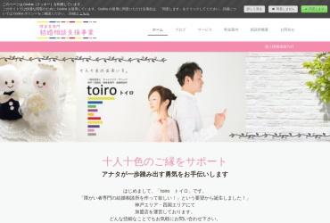 Screenshot of cm-toiro.jimdofree.com