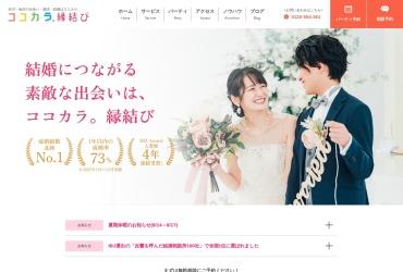 Screenshot of co-co-color.com